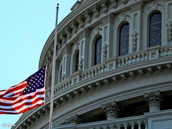 米国では10月から新たな会計年度が始まってもすべての歳出法案が成立しないのは通例となっている=ロイター