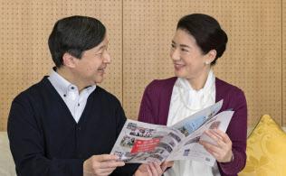 高校野球の記録集を眺めながら会話する皇太子ご夫妻(12月4日、東京・元赤坂の東宮御所)=宮内庁提供