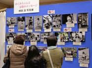 横浜市で開かれた拉致被害者の早期救出を訴える写真展(9日)