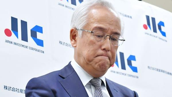 革新投資機構、田中社長ら9取締役辞任を発表