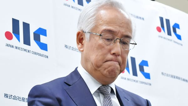革新機構vs.経産省 「信頼壊した」官民ファンド休止へ