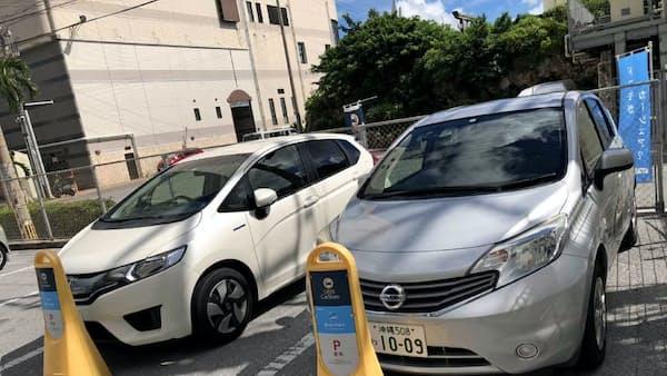 オリックス自動車、北海道・九州でもカーシェア