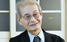 旭化成名誉フェロー吉野氏「歴史たどり近未来を予測」