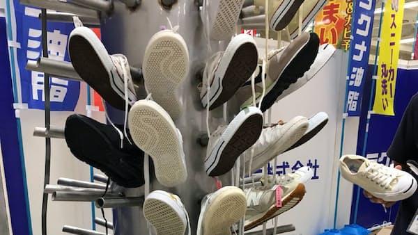 「うさちゃんクリーニング」、スニーカーを洗濯 専用機を導入