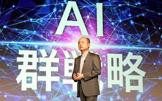 ソフトバンクグループはAI投資で「群戦略」を加速する(8月、決算発表する孫正義会長兼社長)