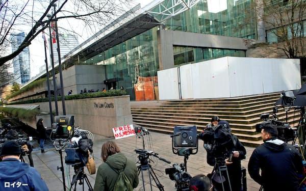 ファーウェイCFOの保釈を巡る聴聞会が開かれる裁判所(10日、カナダ・バンクーバー)=ロイター