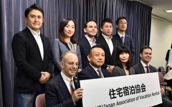 「住宅宿泊協会」はまず国内外の民泊仲介9社で始動する(11日、東京都内)