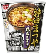 日清食品が発売する「神田まつや 鶏南ばんそば」