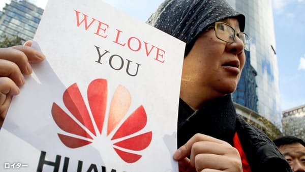 ファーウェイ支援の動き、中国企業に広がる アップル製品の不買運動も