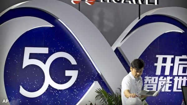 ファーウェイ 5G戦略を脅かす米制裁の影