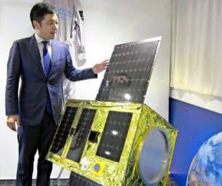 アストロスケールの実証実験用の衛星模型