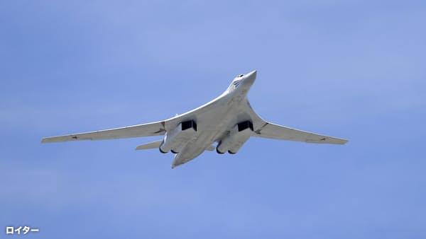 ロシア、ベネズエラに爆撃機派遣 米に揺さぶり