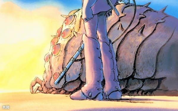 「風の谷のナウシカ」より((C)Studio Ghibli)=共同