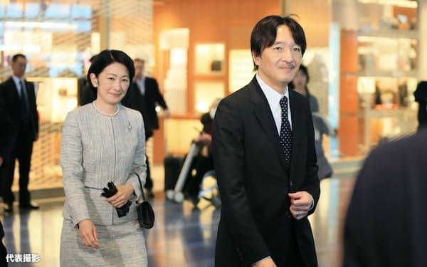 タイへ向け出発する秋篠宮ご夫妻(12日午前、羽田空港)=代表撮影