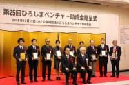 スタートアップ企業や学生など計20先に助成金を贈呈した(12日、広島市)