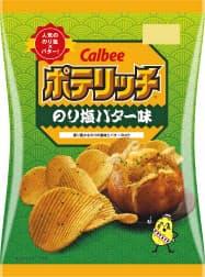 カルビーが発売する「ポテリッチ のり塩バター味」