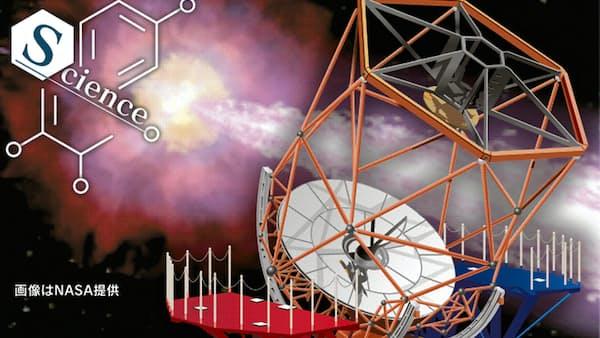 京大など、岡山に国内最大の光学望遠鏡 2019年稼働へ