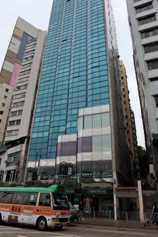 ファーウェイ事件で登場する香港のペーパーカンパニーの所在地だったとされるビル