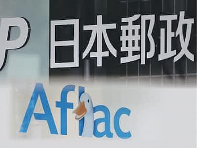 日本郵政、米アフラックに3000億円出資へ