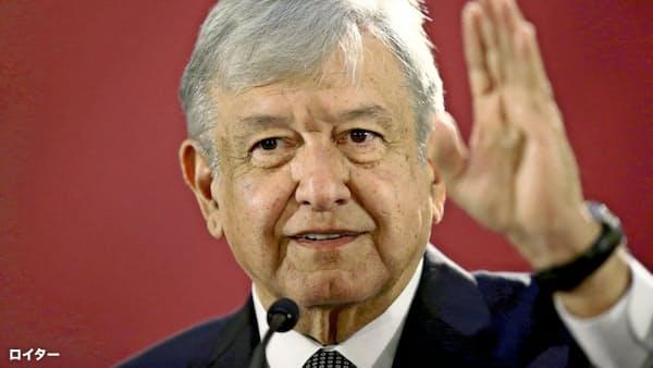 メキシコ、移民対策に50億ドル 中米で雇用創出