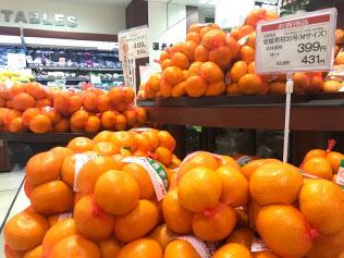 甘みが増したミカンの売れ行きが伸びている店舗も(都内のスーパー)