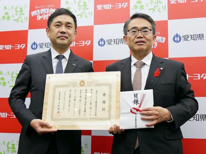 トヨタ 宣言 緊急 愛知 事態