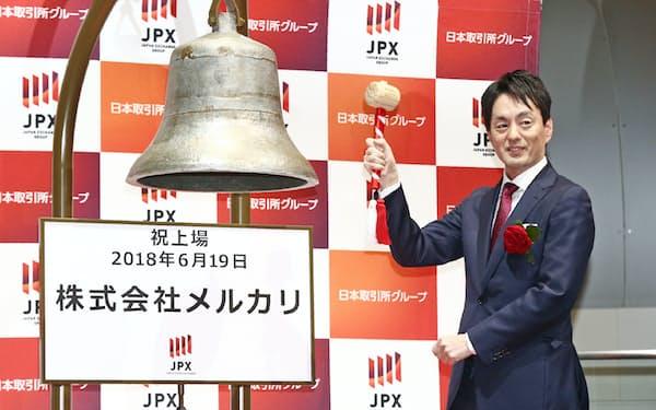 6月の上場セレモニーで鐘を鳴らすメルカリの山田進太郎会長兼CEO