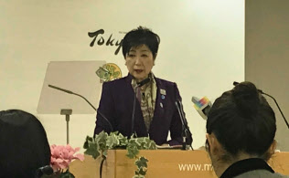 国の偏在是正措置を強く批判した小池知事(14日、東京都庁)