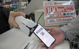 20%という高還元率で攻め込んだペイペイ(東京都渋谷区の家電量販店)