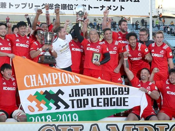 15季ぶりトップリーグ制覇、日本選手権10度目Vを喜ぶ神戸製鋼のフィフティーン