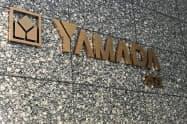 ヤマダ電機はEVリースの合弁会社を設立する