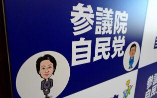 参院自民党の記者会見場には橋本会長と吉田幹事長の似顔絵がある