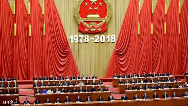 中国の経済学者、習主席のビジョンに公然と異論