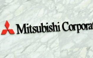 三菱商事、損失345億円を計上へ 海外子会社で不正取引
