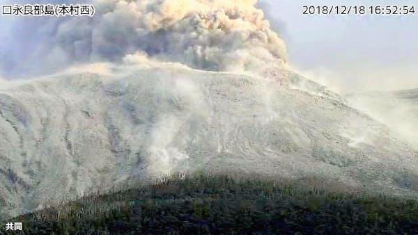 口永良部島・新岳で噴火 全島民に自主避難呼び掛け