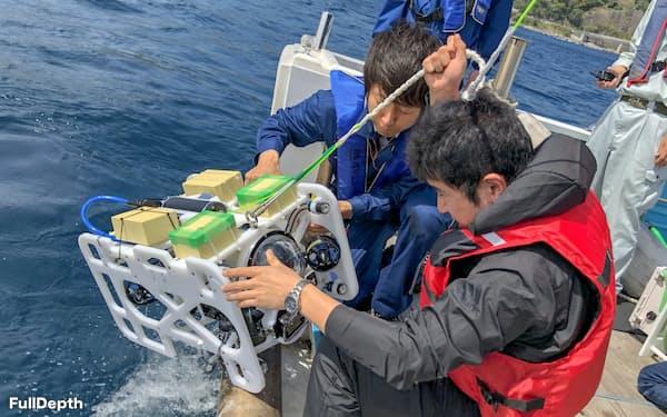 FullDepthの水中ドローンは少人数で扱えるため小回りが利く運用が可能