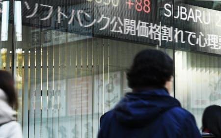 上場したソフトバンクの株価が公開価格の1500円より下落していることを伝えるボード(19日午前9時34分、東京都新宿区)