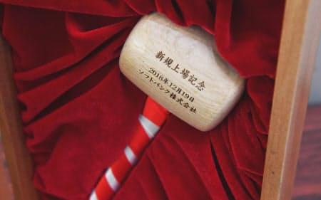 ソフトバンクの上場セレモニーで使用した上場記念の木づち