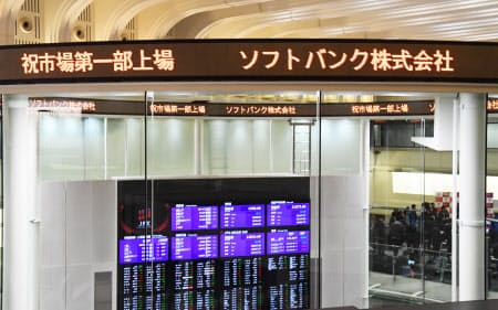 東京証券取引所内にソフトバンクの上場を祝うメッセージが表示された(19日午前10時1分、東京都中央区)
