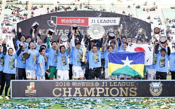 J1で2連覇を果たした川崎のイレブン。川崎市とフロンターレが地域のコミュニティーで成し遂げたことにも価値がある=共同