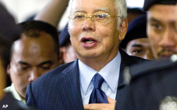 1MDBを創設したナジブ・ラザク前首相は汚職容疑について無実を主張している=AP