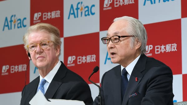 日本郵政、アフラックに出資を正式発表 2700億円
