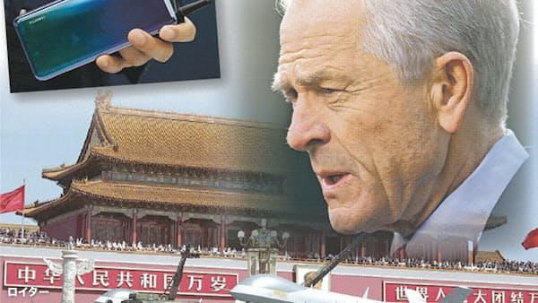 中国「国家情報法」米に衝撃 ファーウェイと取引停止