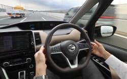 警察庁は高速道路での自動運転実用化への道交法改正案をまとめた