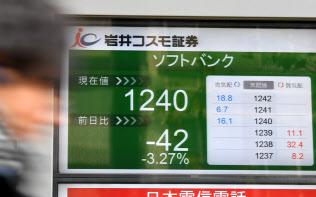 1240円で取引されるソフトバンク株(20日午前、東京都中央区)