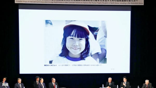日本人拉致問題に放たれる米国の「人権」砲