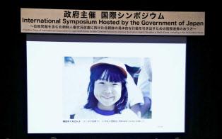 東京都内で開かれた北朝鮮による人権侵害に関する国際シンポジウム(15日午後)=共同