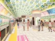 心斎橋駅は織物で装飾する(改装後のイメージ)