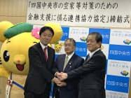空き家対策で連携協定を締結した(右から)西川頭取、篠原市長、松村支店長(20日、四国中央市役所)