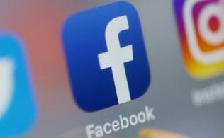 フェイスブックは20億ユーザーを抱える社会インフラになった